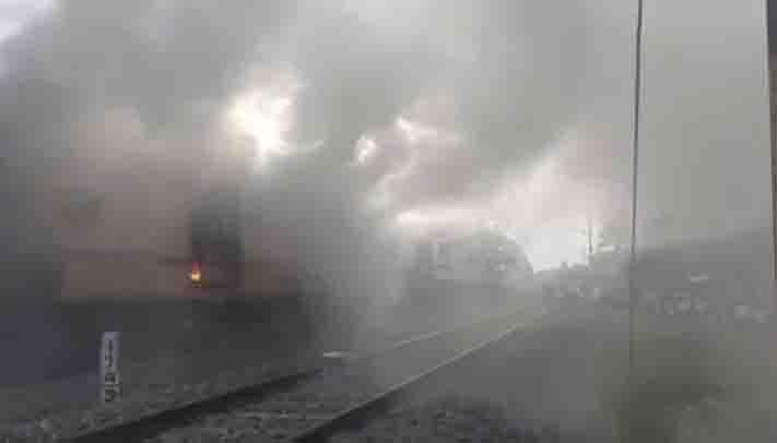 Malabar Train Fire- Updatenews360