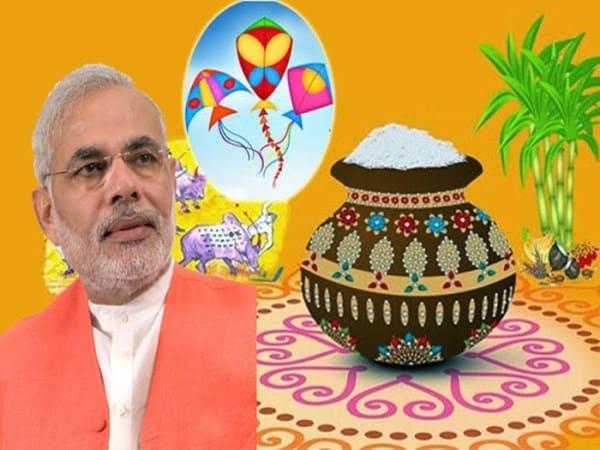 Modi_Pongal_UpdateNews360