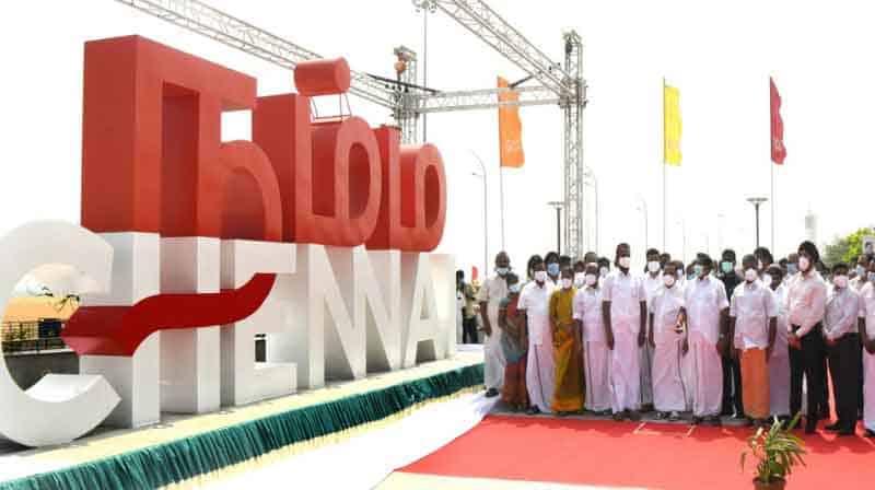 Namma Chennai - Updatenews360