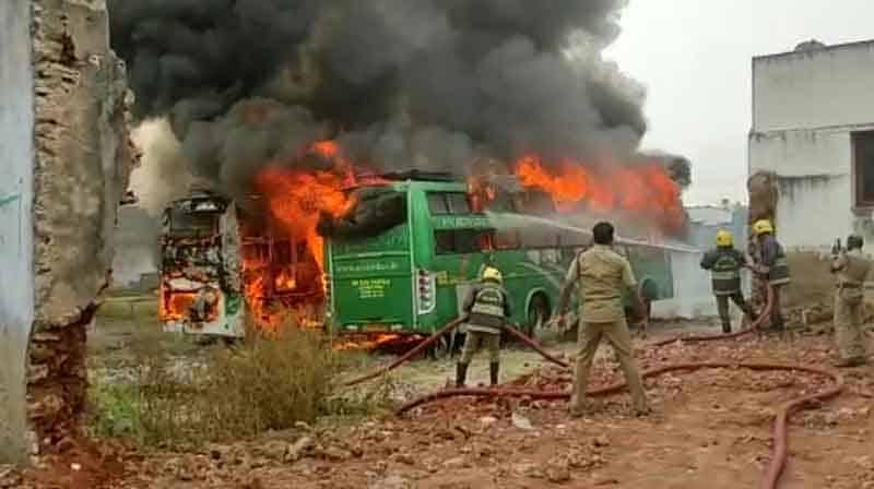 Omni Bus Fired - Updatenews360