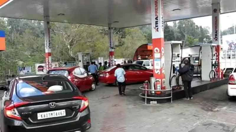 Petrol Rate - Updatenews360
