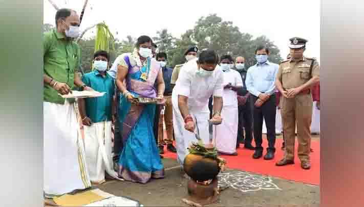 Pongal Police CM - Updatenews360