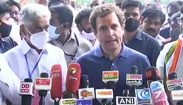 Rahul Gandhi- Updatenews360