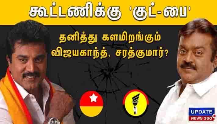 Sarth And Vijayakanth- Updatenews360