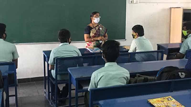 School Open - Updatenews360