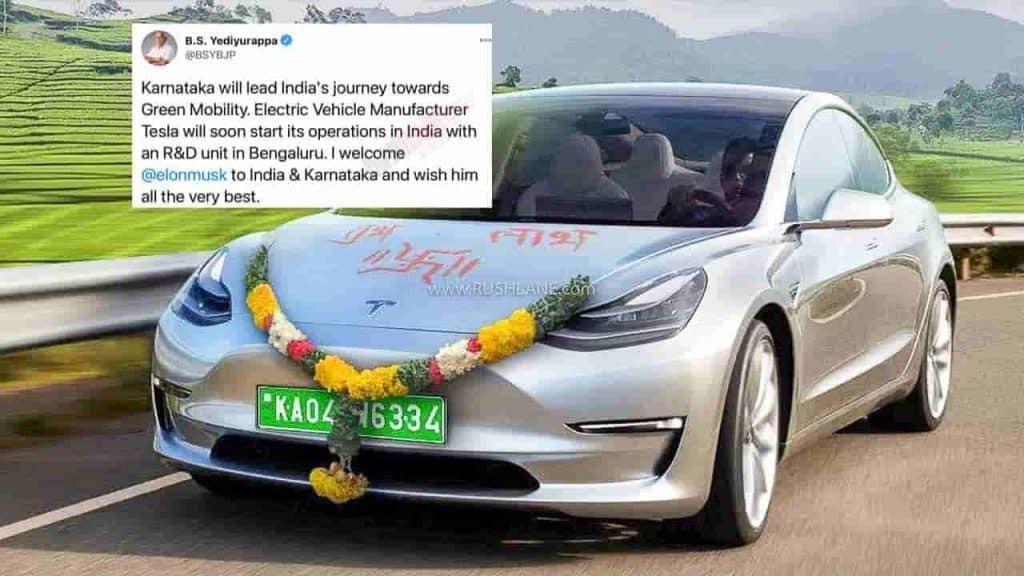Tesla R&D Unit Registered In Bangalore Karnataka Chief Minister Welcomes Elon Musk