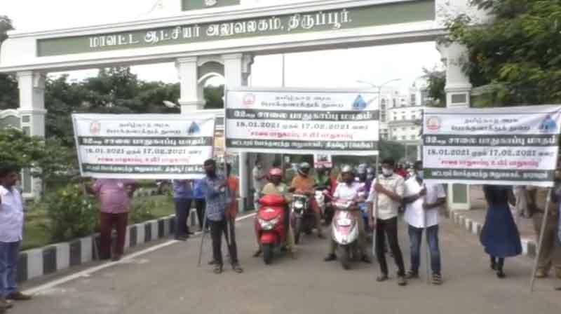 Tirupur road Safety - Updatenews360