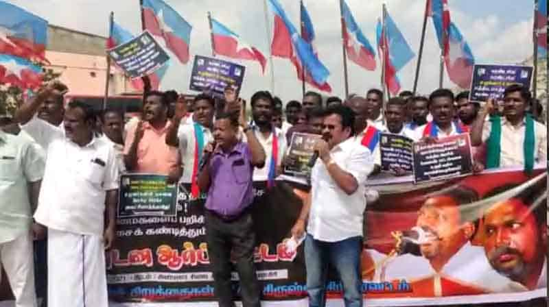 VCK Protest - Updatenews360