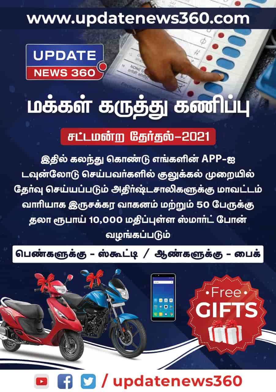 ad2 - updatenews360