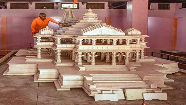 yothi-ramar-temple-updatenews360
