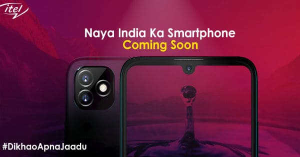 itel A47 smartphone to launch in India on February 1