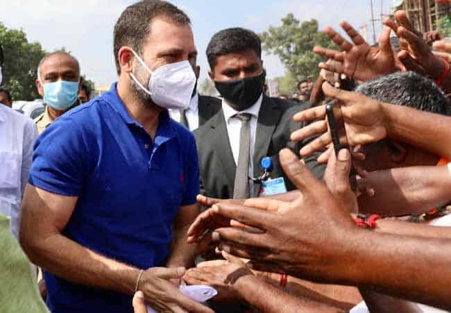 rahul gandhi - updatenews360