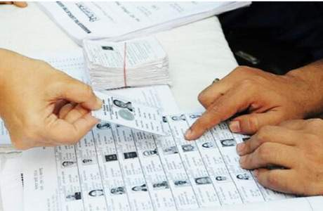 voter list - updatenews360
