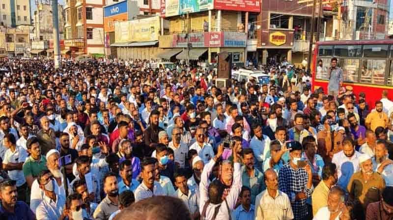 Cbe Islams Protest- Updatenews360