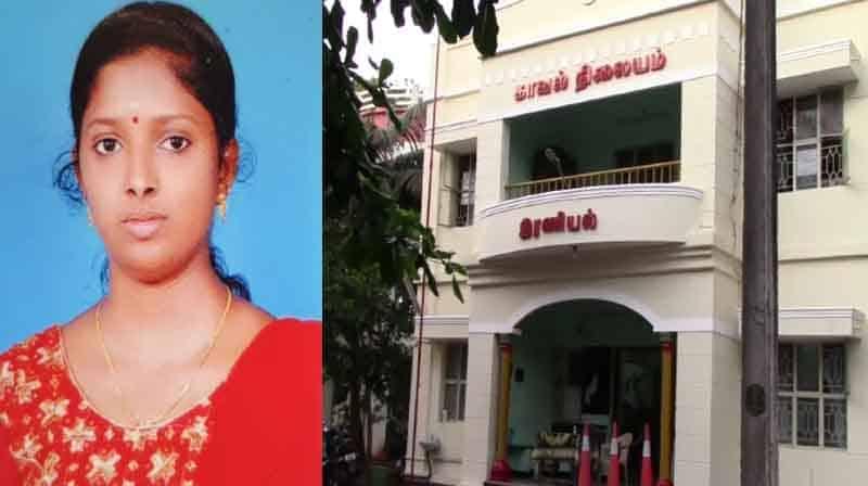 Dowry Suicide - Updatenews360