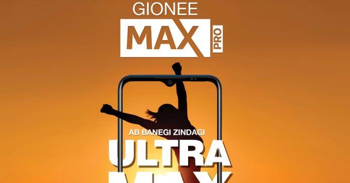 Gionee Max Pro with 6000mAh battery launching in India