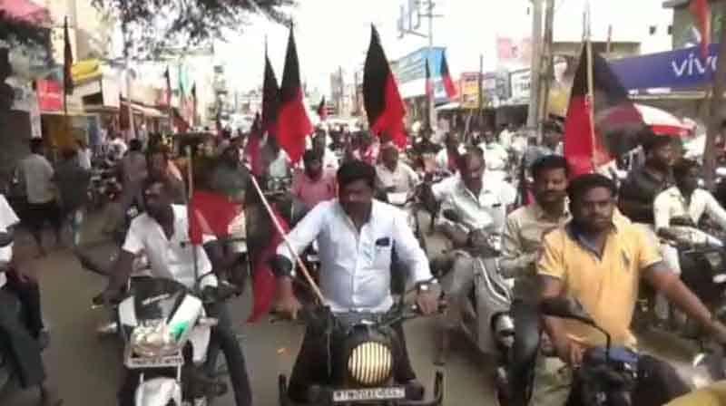 Krishnagiri Rally - Updatenews360
