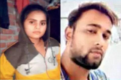 Neetu_Laik_Khan_Murder_UpdateNews360