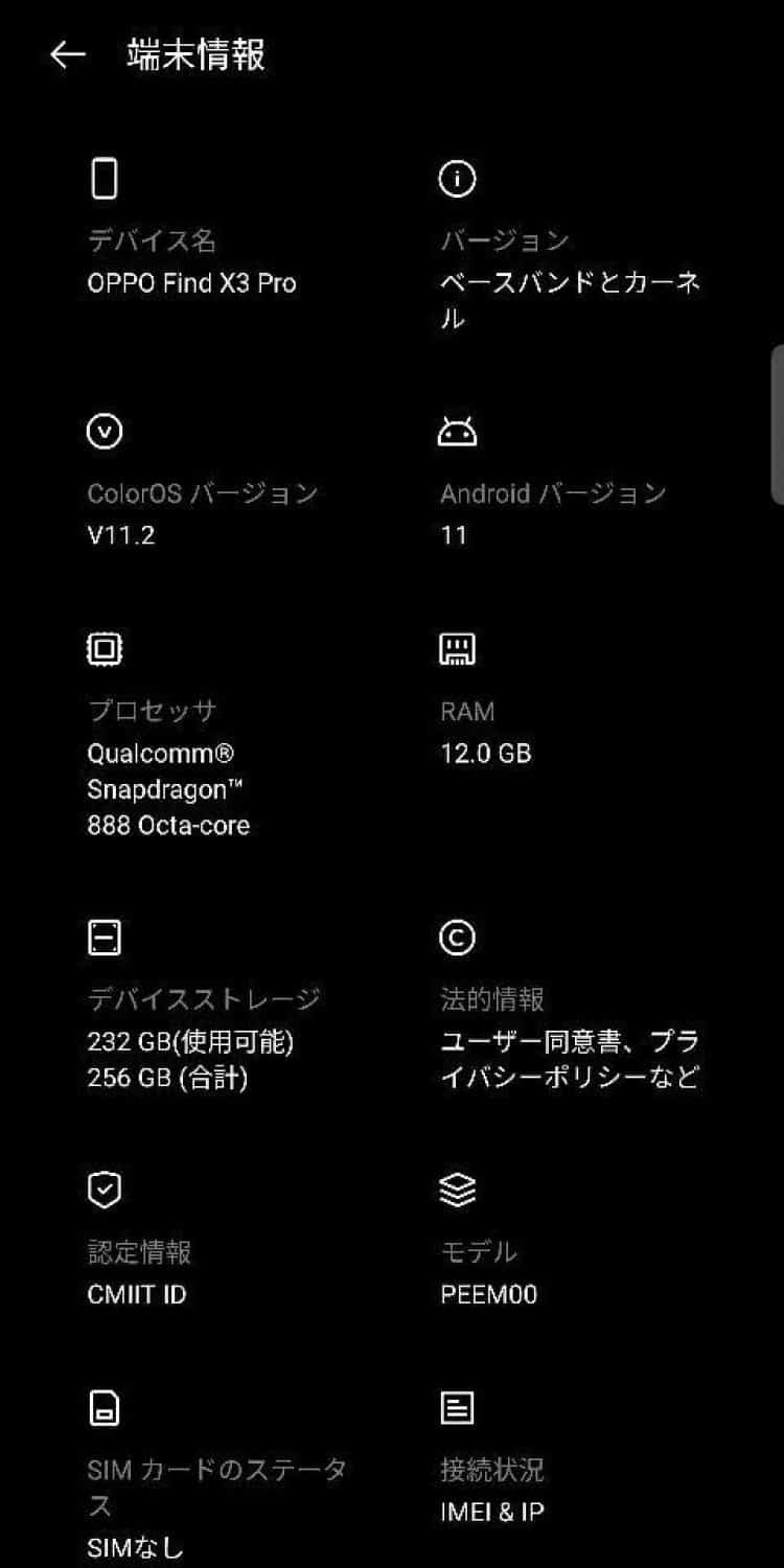 Oppo Find X3 Pro key specifications, images leaked ahead of expected launch in March