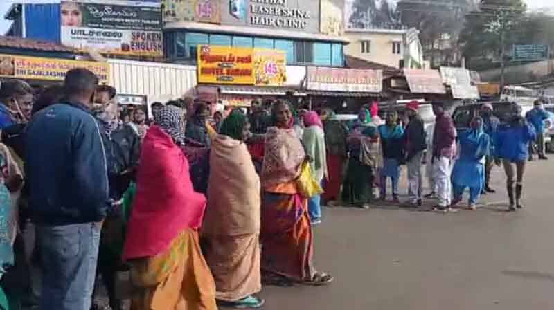 Ooty Protest - Updatenews360