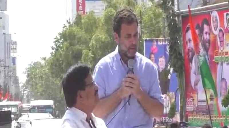 Rahul-Updatenews360