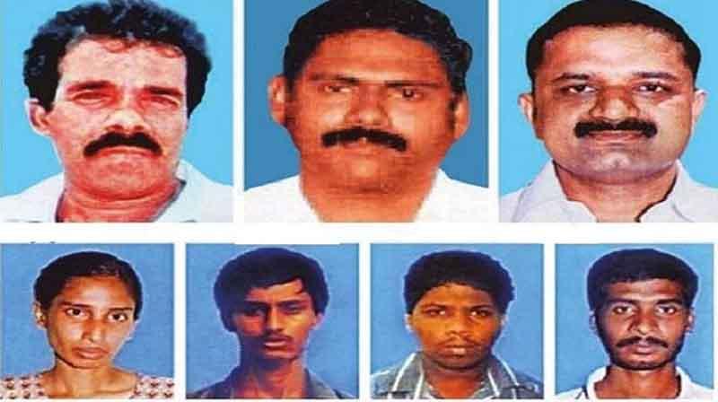 Rajiv case condemns- Updatenews360