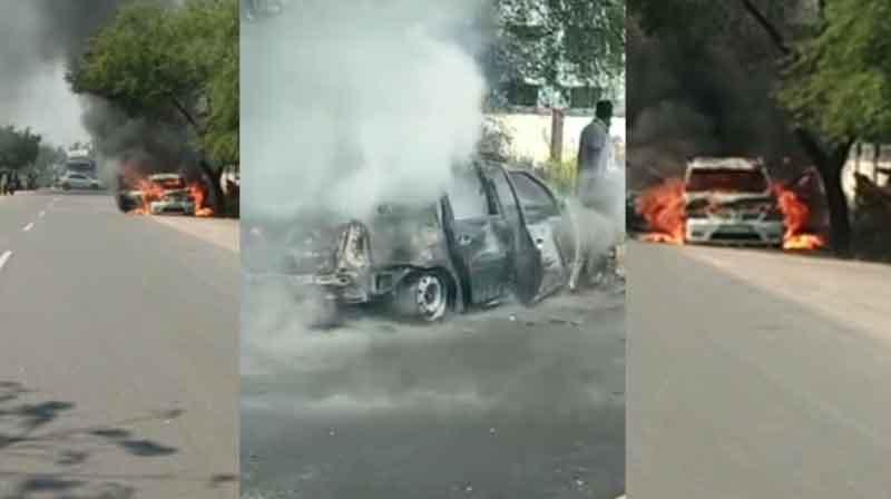 Tirupur Car Fired - Updatenews360