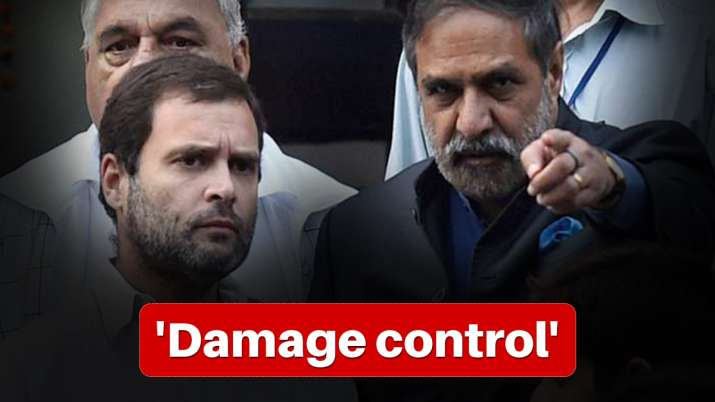 damage_control_updatenews360