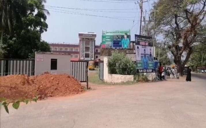 mangaluru_college_UpdateNews360