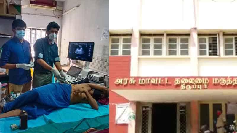 tirupur Govt Hospital- Updatenews360