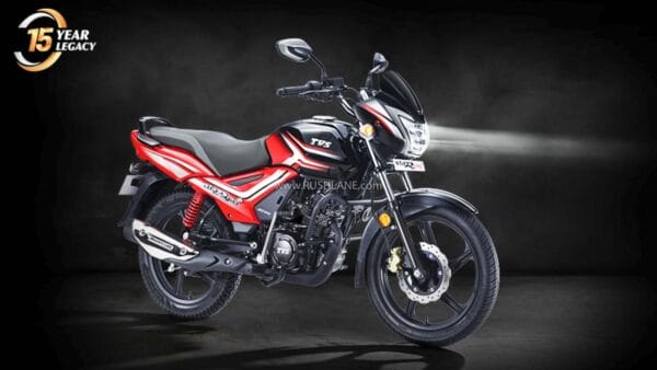 2021 TVS Star City Plus launched with disc brakes