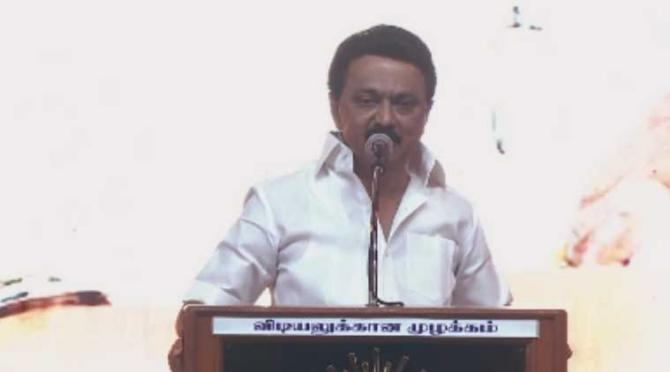 DMK_Stalin_UpdateNews360