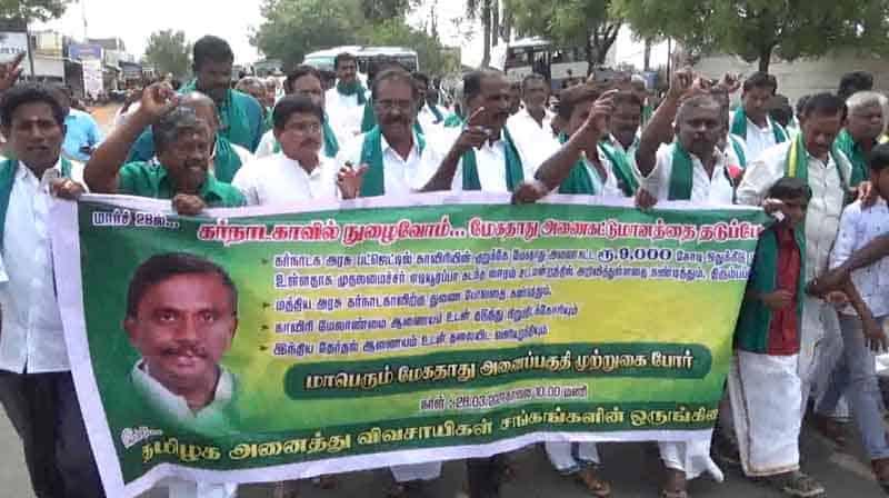 Farmers Protest -Updatenews360