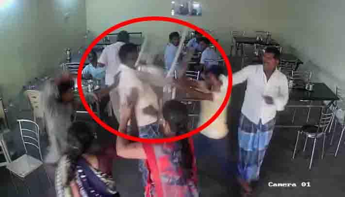 Hotel Staff attacked - Updatenews360
