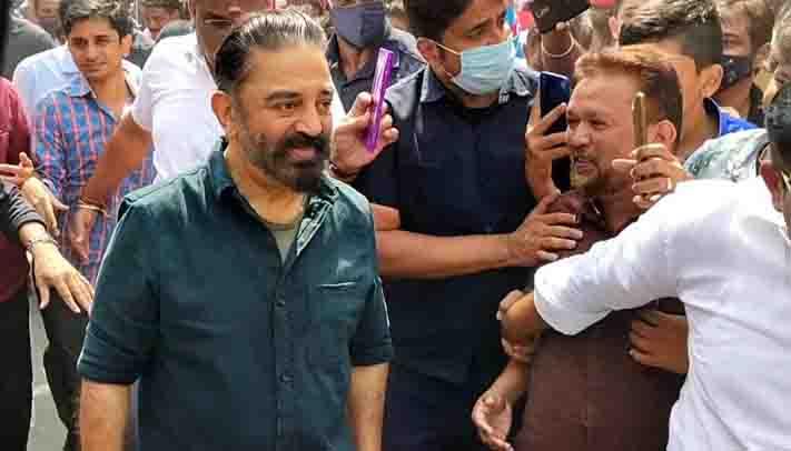 Kamal Campaign -Updatenews360