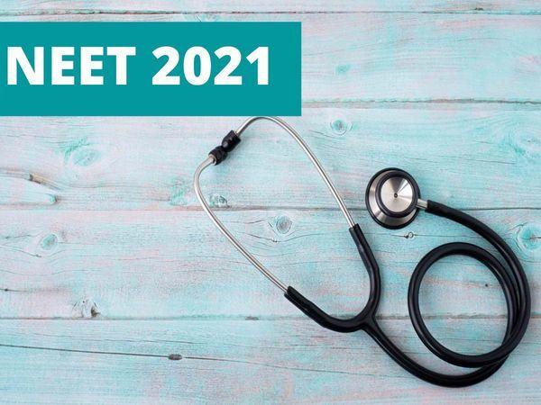 NEET_2021_UpdateNews360