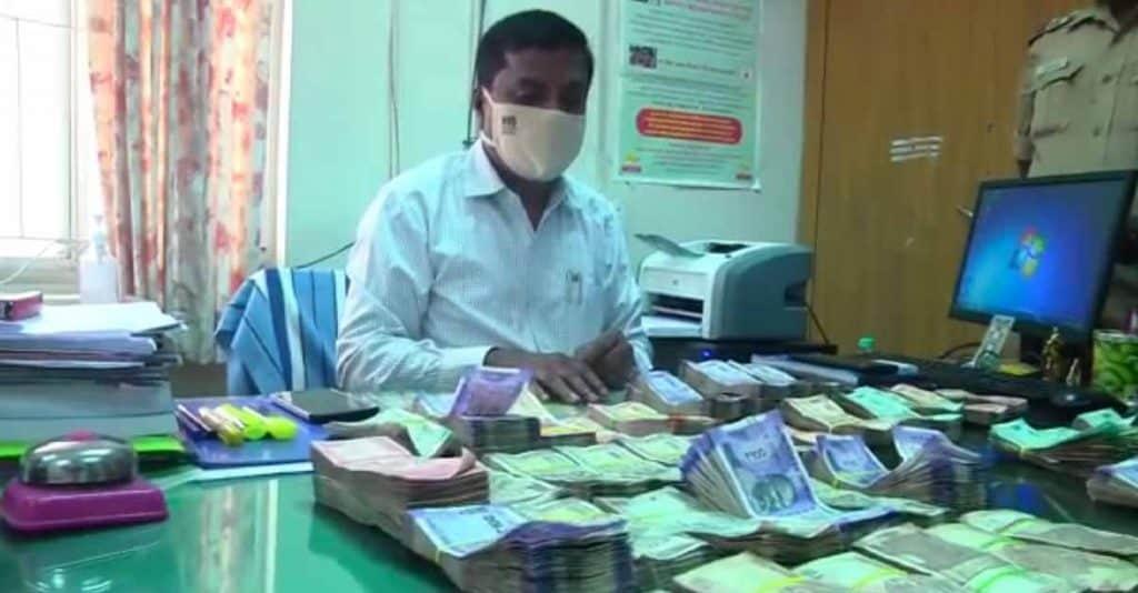 Namakkal cash - updatenews360