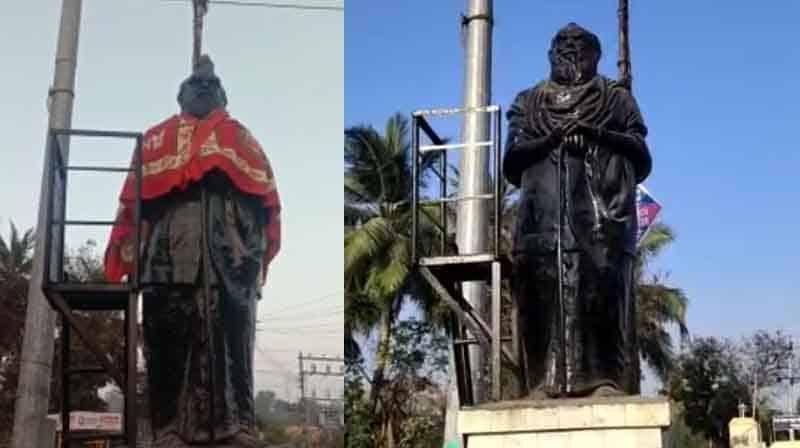 Periyar Statue -Updatenews360