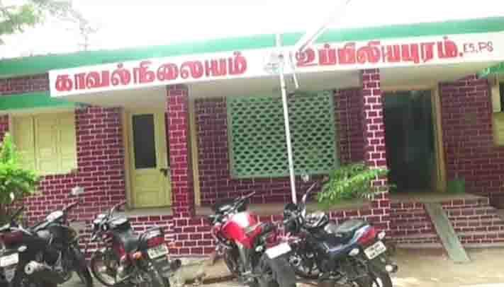 Police station Fired-Updatenews360