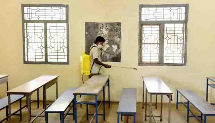 Pondy School Closed -Updatenews360