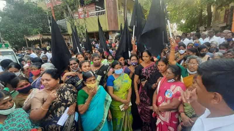 Protest Against DMK -Updatenews360