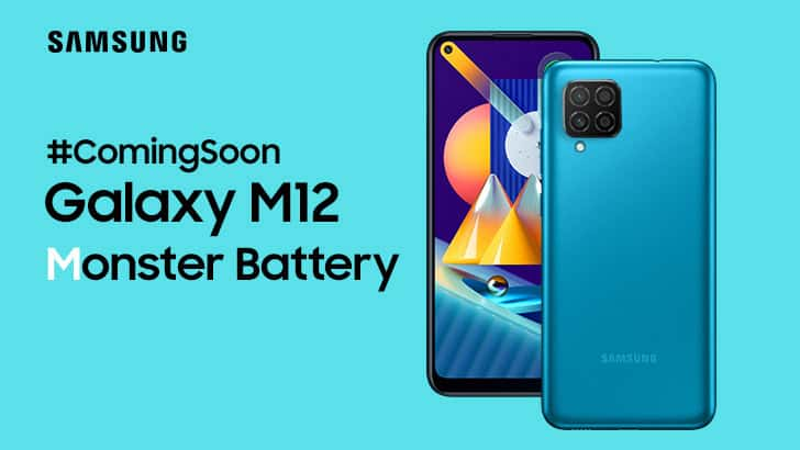 Samsung Galaxy M12 launching in India on March 11