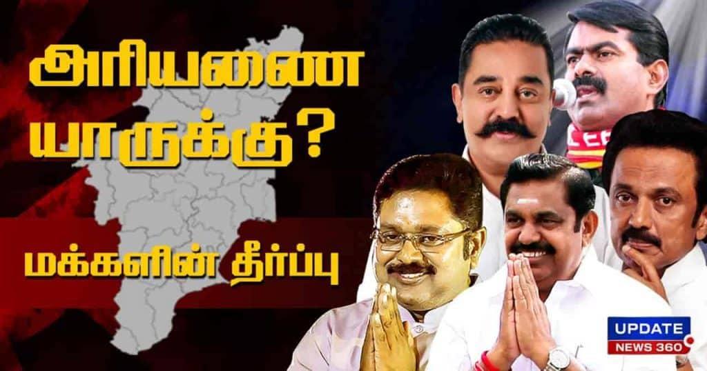 Tamilnadu - govt - updatenews360