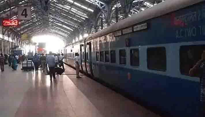 Train Cigerette -Updatenews360