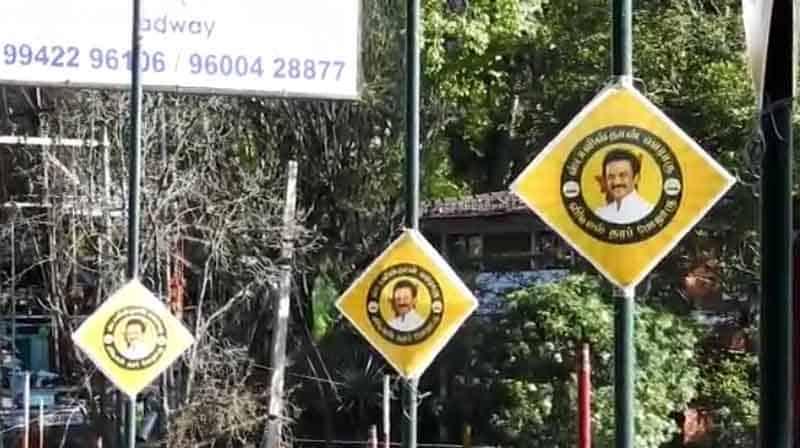 election Rules Break up -Updatenews360
