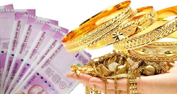 gold loan - updatenews360
