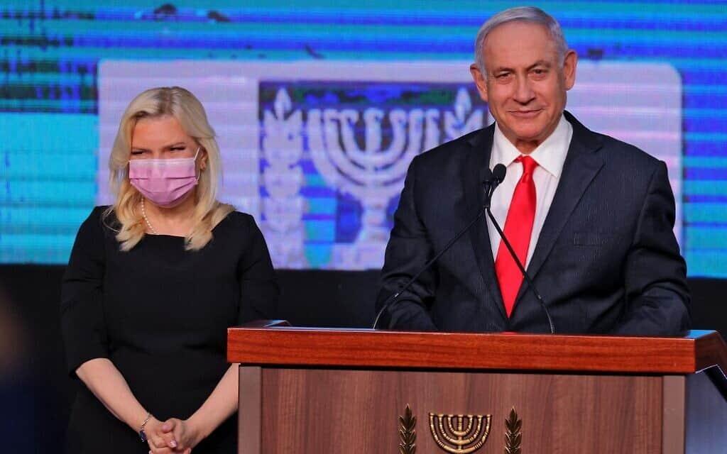 israel_pm_updatenews360