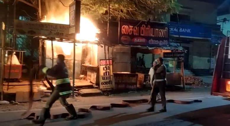 kachipuram - updatenews360