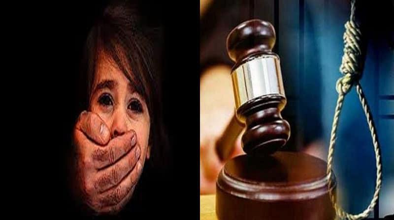 pocso judge
