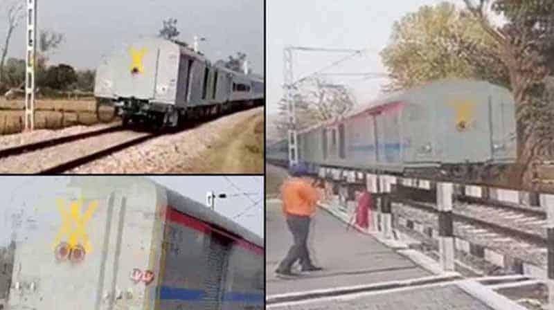 train back - updatenews360
